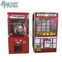Buy cheap Big Crane arcade machine Shopping center british style gift vending machine coin operated from wholesalers