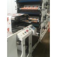 Buy cheap UV Dryer Printing Machine form Ruian Multifunction Flexo Printing Machine RY-320-5C Multifunction for any lable from wholesalers