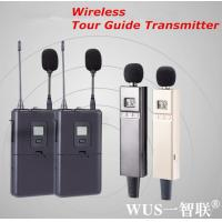 Buy cheap Rechargeable  tour guide transmitter   for museum travel agency from wholesalers