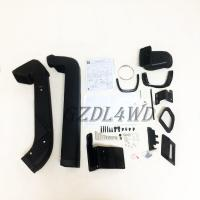Buy cheap Durable 4x4 Car Snorkel Kit For Jeep Wrangler JL 2018+ Protect Enginge product