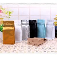Buy cheap Custom coffee foil bag with valve and easy-zip zipper flat bag / one way degassing valve coffee bags from wholesalers