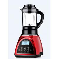 Wholesale Professional Heated Food Processor And Blender Combo 32000r/Min Max Rotate Speed from china suppliers