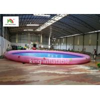 Buy cheap 18m Diameter Round Inflatable Swimming Pools With Animal Printing , 500kg Weight from wholesalers