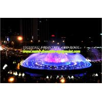 Buy cheap Musical Outdoor Big Water Fountain Equipment , Interactive Dancing Water Fountain from wholesalers
