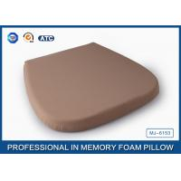 Buy cheap Soft Office Chair Memory Foam Seat Cushion Pad , Bamboo Charcoal Filling from wholesalers