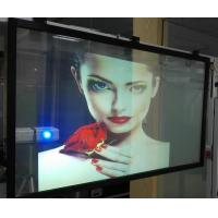Buy cheap Self Adhesive Rear Projection Window Film / Transparent Holographic Film Outdoor from wholesalers