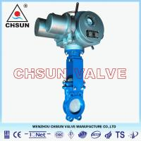 Buy cheap Chemical Knife Gate Valve for Ore and Paper Making with Electric Actuator from wholesalers