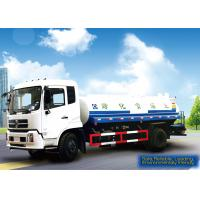 Buy cheap High-power sprinkler pump Sanitation Truck XZJSl60GPS with the fuctions of insecticide spraying, guardrail washing from wholesalers