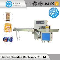 Buy cheap Full Automatic Horizontal Packing Machine For Noodles / Candy High Speed from wholesalers