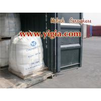 Buy cheap selas cenosphere from wholesalers