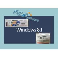 Buy cheap Windows 8.1 Pro PC Product Key Online Activation Oem Hologram Coa Sticker from wholesalers