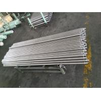 Buy cheap 6mm - 1000mm Induction Hardened Bar Carbon steel For Heavy Machine from wholesalers