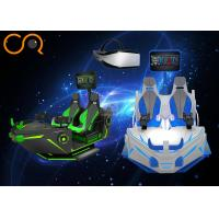 Buy cheap Boat Shape 9D Virtual Reality Shooting Simulator With Interactive Games from wholesalers