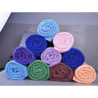 Buy cheap Microfiber Quick-Dry Car Washing Towel from wholesalers