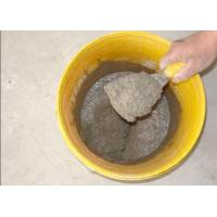 Buy cheap Water Based Cement Waterproofer Additives / Waterproof Shower Concrete Admixtures from wholesalers