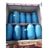 Buy cheap SLES Sodium Lauryl Ether Sulfate 70% from wholesalers