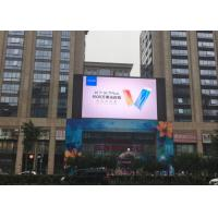 HD 8mm Ultra Bright Outdoor LED Display , Led Wall Display Screen Manufactures