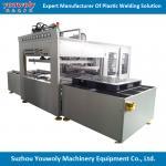 Buy cheap heat staking machine/plastic pipe welding machine from wholesalers