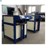 Buy cheap 2019 Automatic Dry Mortar / Powder Production Packing Machine from wholesalers