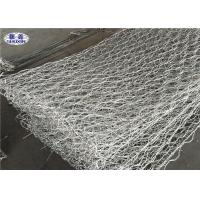 Buy cheap Double Twist Gabion Wall Cages For River Bed Protection Hexagonal Weave from wholesalers