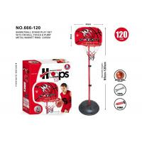 Buy cheap 47  Kids Adjustable Basketball Hoop With Ball Pump Tool For Sporting Game from wholesalers