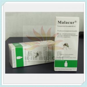 Wholesale Artemether +Iumefantrine suspension(LJ-AM-09) from china suppliers