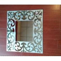 Buy cheap Decorative Mirror 60*60cm Art Follower Mirror Engraved Mirror Interior Mirror Frame Mirror from wholesalers