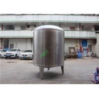 Buy cheap Stainless Steel Electric Heating Emulsifying Tank for Cosmetic Cream from wholesalers