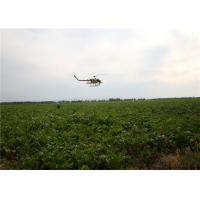 Buy cheap 5-6 Meters Spraying Width Coverage Helicopter Crop Dusting with 4 Nozzles Gasoline Powered from wholesalers