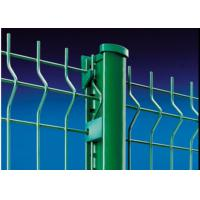 Buy cheap Multi Function Decorative Welded Mesh Fence Welded Wire Cloth Anti Climb from wholesalers