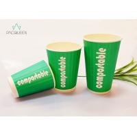 Wholesale Compostable Paper Takeaway Cups Single Wall Leak Proof For Cold Beverage from china suppliers