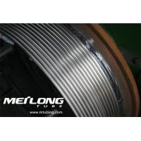 Buy cheap Nickel Alloy Inconel 625 Coiled Steel Tubing UNS N06625 High Mechanical Strength from wholesalers