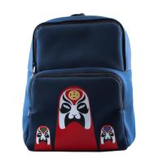 Buy cheap Dark Blue Waterproof Travel Backpack Neoprene Material 3D Cartoon For Students from wholesalers