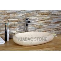 Buy cheap Unique Trough Bathroom Sink Bowls Polished Shallow Egg Shaped Wide from wholesalers