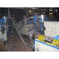 Buy cheap Air Cooling Type Plastic Pelletizing Line/Plastic Granulator/plastic recycling machine from wholesalers