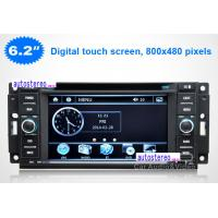 China 3G Wifi Multimedia Sat Nav 6.2'' Touch Screen Car Stereo Equipment on sale