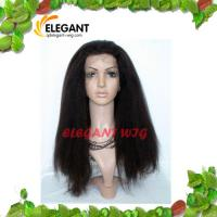 Beautiful Natural Looking Light Yaki Full Lace Wig With Baby Hair