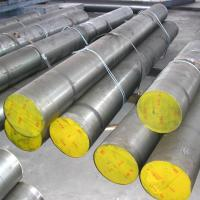 Buy cheap 4130 alloy steel bar from wholesalers