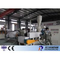 China Multi Function Waste Plastic Recycling Pelletizing Machine With Siemens Motor on sale