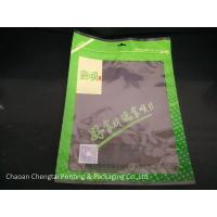Heat Sealable Zipper  Bag /  Food Packaging Plastic for Dry Fruit Manufactures