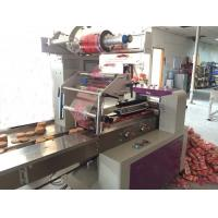 Buy cheap Snack Cookies Biscuit Production Machine , Wafer Biscuit Production Line For Corn Rice from wholesalers