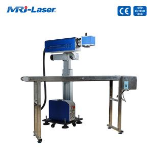 Wholesale 30W CO2 Flying Laser Marking Machine For Non Contact Laser Engraving from china suppliers