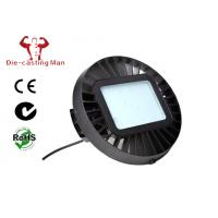 Buy cheap 8000Lm SMD Philips LED High Bay Light Fixture IP65 IK8 For Warehouse LG chip and MW driver from wholesalers
