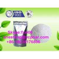 Buy cheap Adrenosterone Prohormones Steroids Hormone Adrenosterone , 11-OXO for Muscle Enhancing from wholesalers