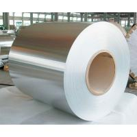 Buy cheap household aluminum foill and container aluminum foil from wholesalers