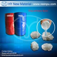 Buy cheap Liquid two component Polyurethane resin for casting from wholesalers