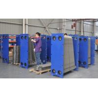 Buy cheap Hot Water Thermal Oil Steam Gasketed Plate Heat Exchanger Low pressure lose from wholesalers