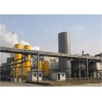 Wholesale High Purity Psa Oxygen Gas Plant , Psa O2 Generator Low Power Consumption from china suppliers