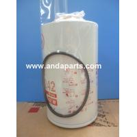 Buy cheap GOOD QUALITY FLEETGUARD FUEL / WATER SEPERATOR FILTER FS1242 from wholesalers