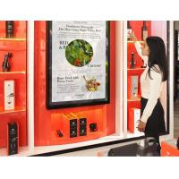 Buy cheap Smart Interactive Showcase Display Screen For Clothes And Shoes Advertising from wholesalers